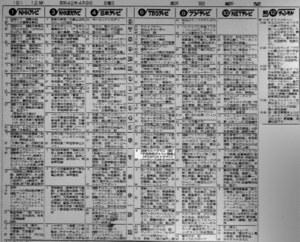 1967040901
